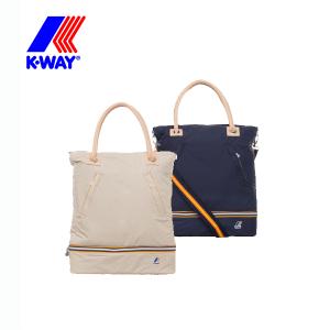Borsa Mamma Kway | Massa Giocattoli