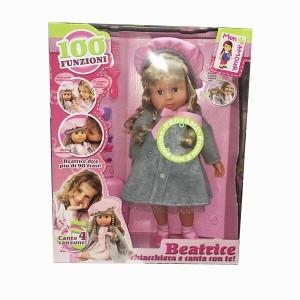 Bambola Beatrice Chiacchiera e Canta | Massa Giocattoli