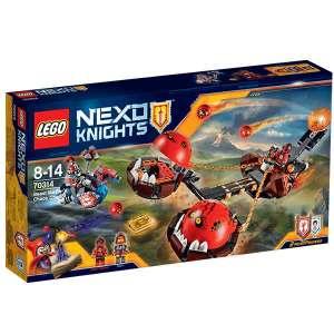 Il Carro Caotico di Beast Master Nexo Knights 70314 | Massa Giocattoli