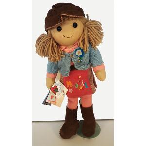My Doll Bambola Gigante Maglione Azzurro e Gonna Rosa