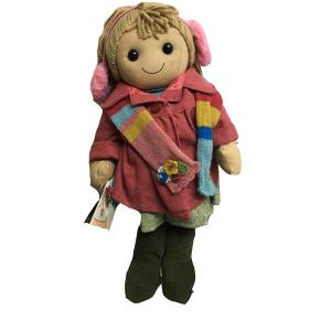 My Doll Bambola Gigante Cappotto Rosa | Massa Giocattoli