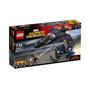 Lego Super Heroes 76047 L'Inseguimento di Pantera Nera | Massa Giocattoli
