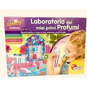 Laboratorio dei miei primi profumi | Massa Giocattoli