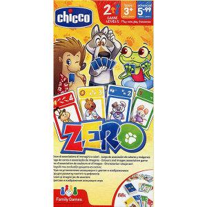 Chicco Zero | Massa Giocattoli