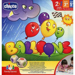 Baloons Chicco | Massa Giocattoli