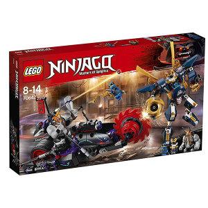Lego Ninjago 70642 Killow contro Samurai X | Massa Giocattoli