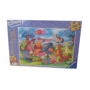 Winnie The Pooh Puzzle|Massa Giocattoli