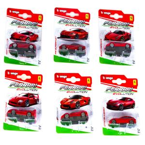 Ferrari Evolution Bburago Blister |Massa Giocattoli