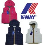 KWay Smanicato Reversibile 989